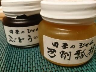 信州上田 みすゞ飴本舗・飯島商店の四季のジャム