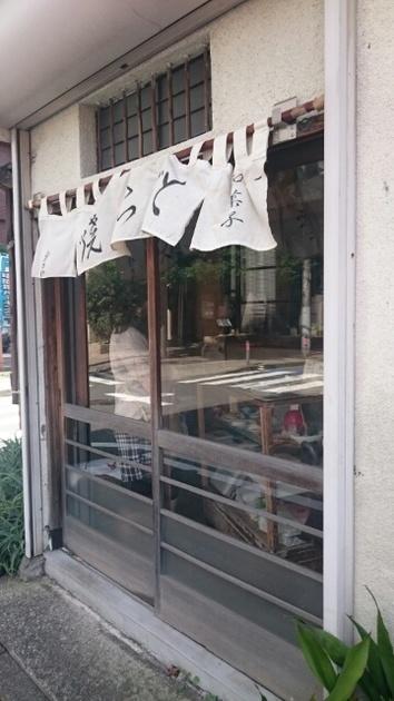 横浜福富町「おがわ」